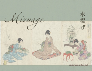 Mizuage - Cover Art