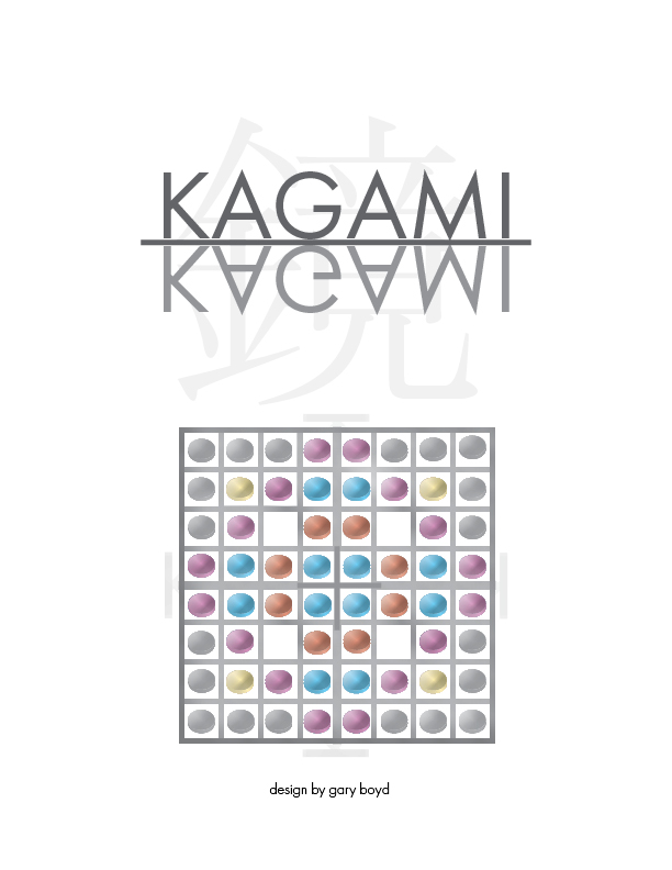 Kagami Cover